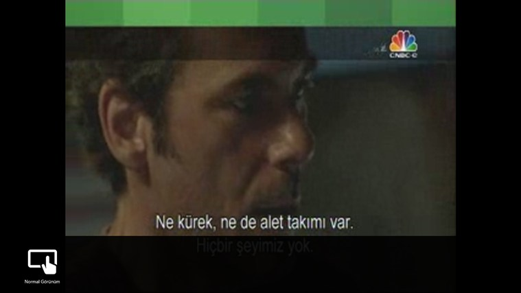 CNBC-E screen shot 1