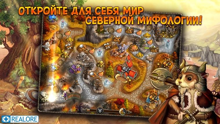 Northern Tale: снимок экрана 1