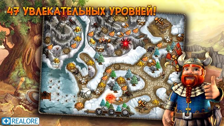Northern Tale: снимок экрана 7