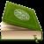 The Holy Quran - القرآن الكريم