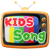 Happy Kids - Song&Learn English for Kids