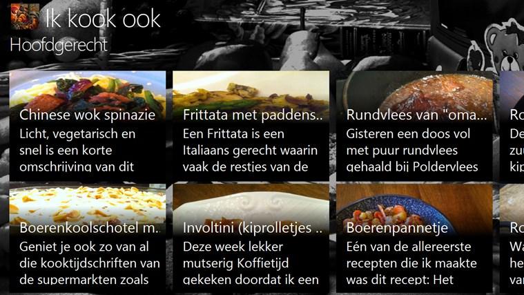 Ik Kook Ook screen shot 3