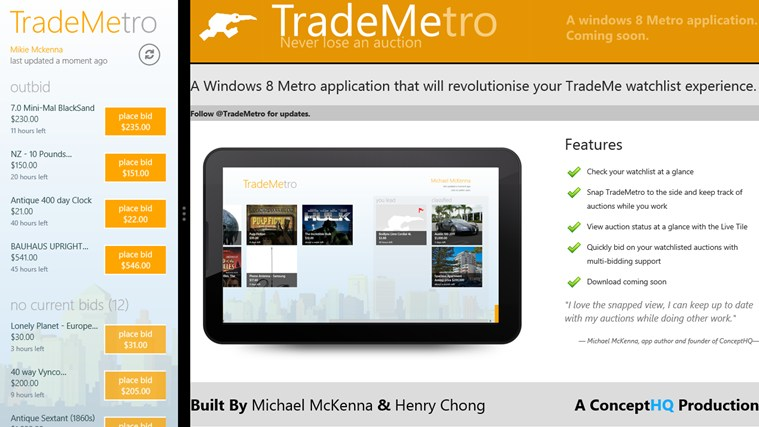 TradeMetro screen shot 1