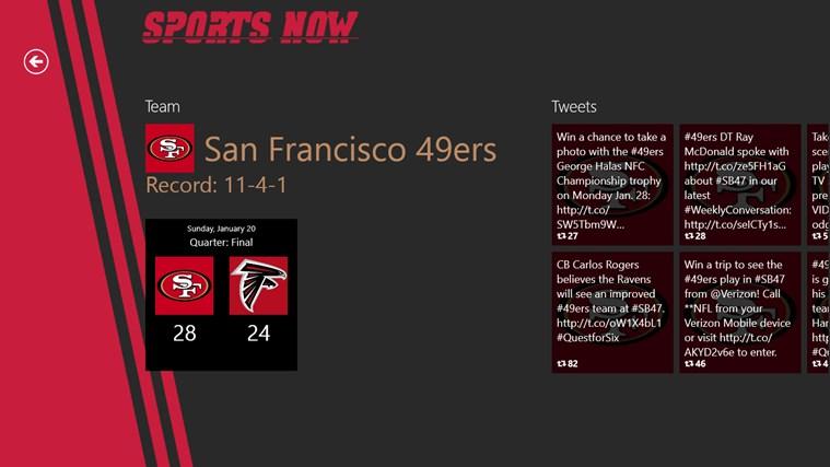 Sports Now screen shot 1