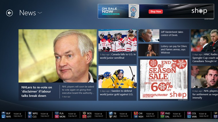 CBC Hockey screen shot 1