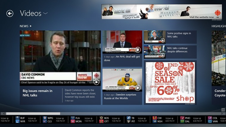 CBC Hockey screen shot 3