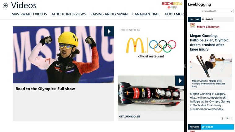 CBC Sochi 2014 screen shot 5