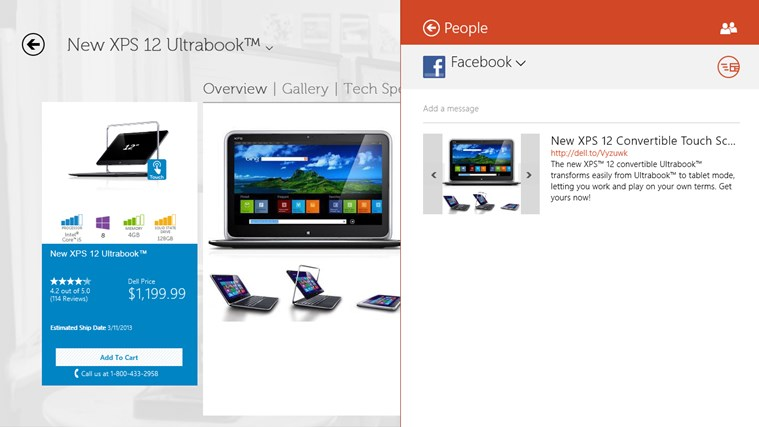 Dell Shop screen shot 5