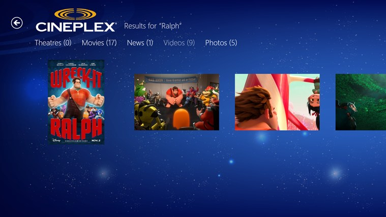 Cineplex screen shot 5