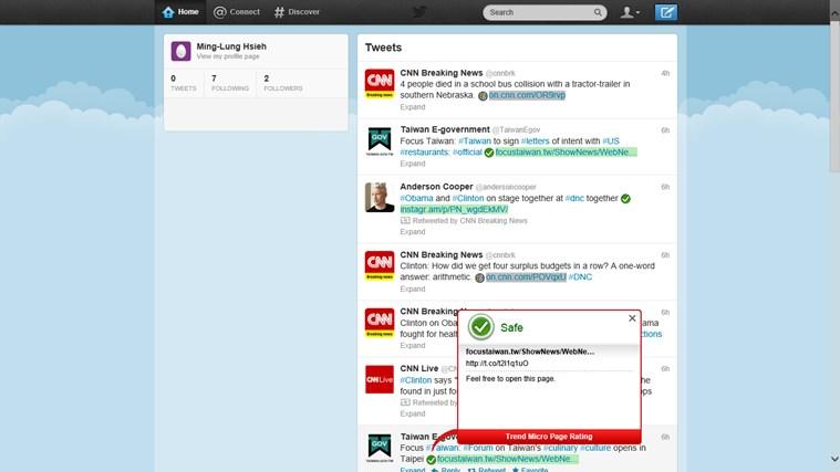Trend Micro SafeSurfing screen shot 1