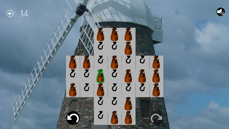 WindMill screen shot 1