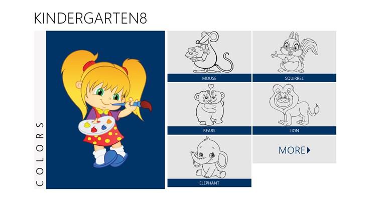 Kindergarten8 Lite screen shot 1