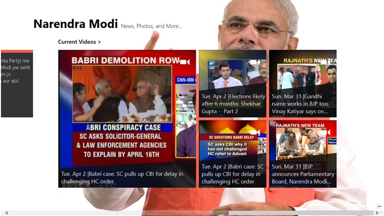 The Narendra Modi screen shot 1