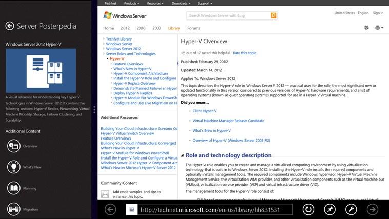 Posterpedia screen shot 7