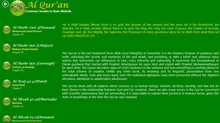 Al Quran screenshot 3