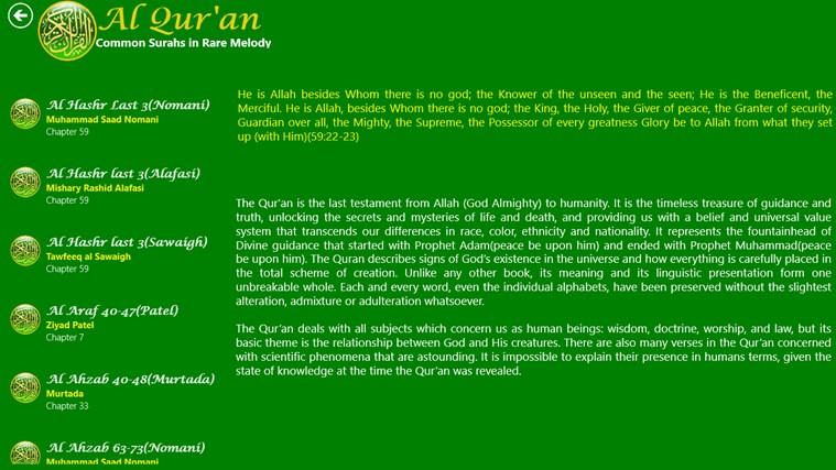 Al Quran snímek obrazovky 3