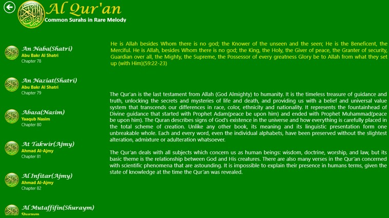 Al Quran screenshot 5