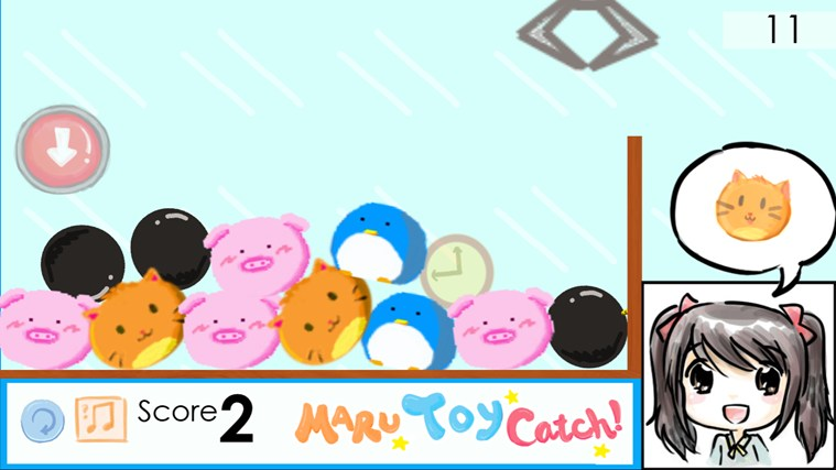 Maru Toy Catch! screen shot 3