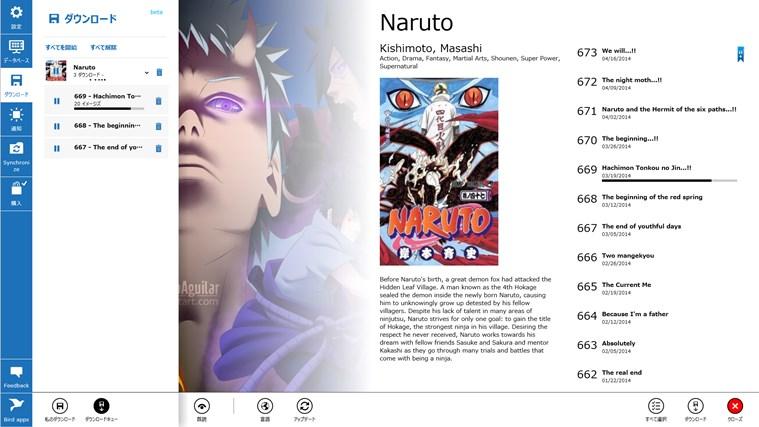 Manga Bird capture d'écran 3