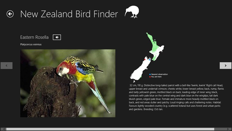 NZ Bird Finder screen shot 1