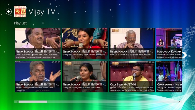 Tamil TV screen shot 3