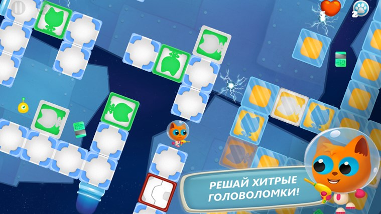 Space Kitty puzzle: снимок экрана 1