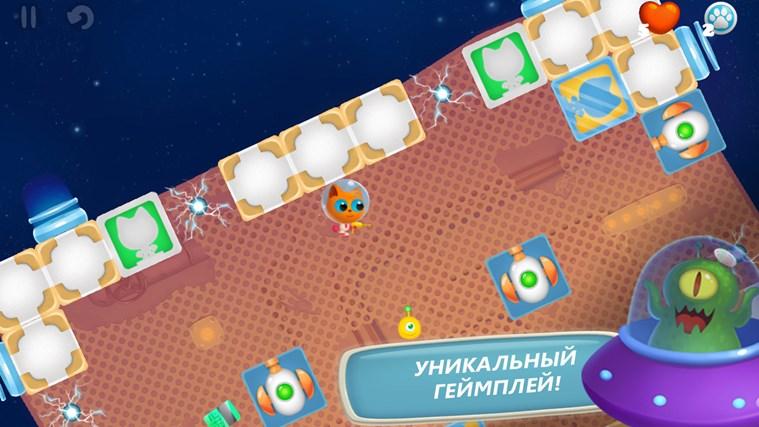 Space Kitty puzzle: снимок экрана 3