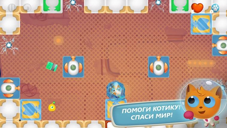 Space Kitty puzzle: снимок экрана 5