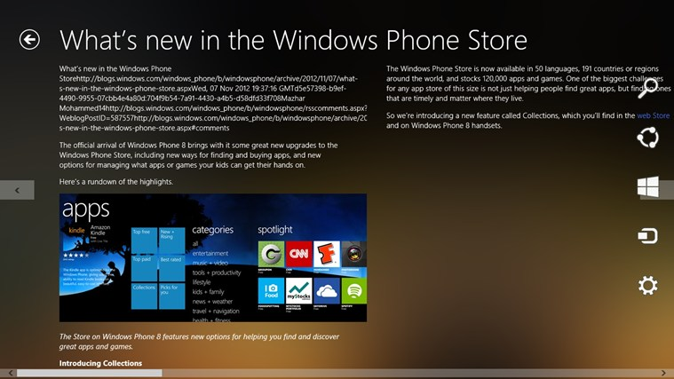 Blog Windows Phone screen shot 1