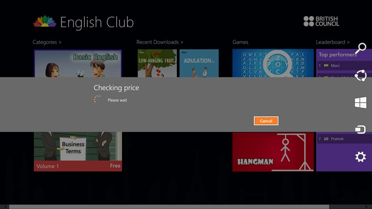 English Club screen shot 5