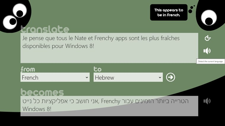 Nate & Frenchy's Translator screen shot 1