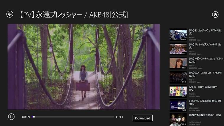 Youtube Search & Download screen shot 1