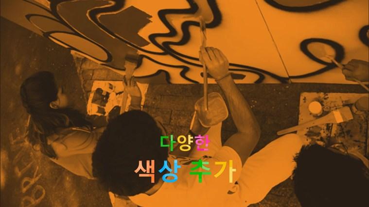나만의 동영상 스크린샷 3