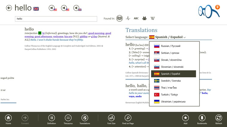 Dictionary Pro screen shot 5