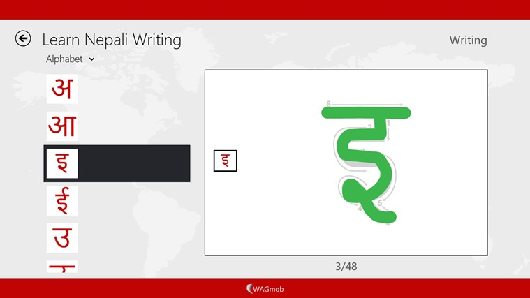 Learn Nepali Writing-simpleNeasyApp by WAGmob screen shot 1