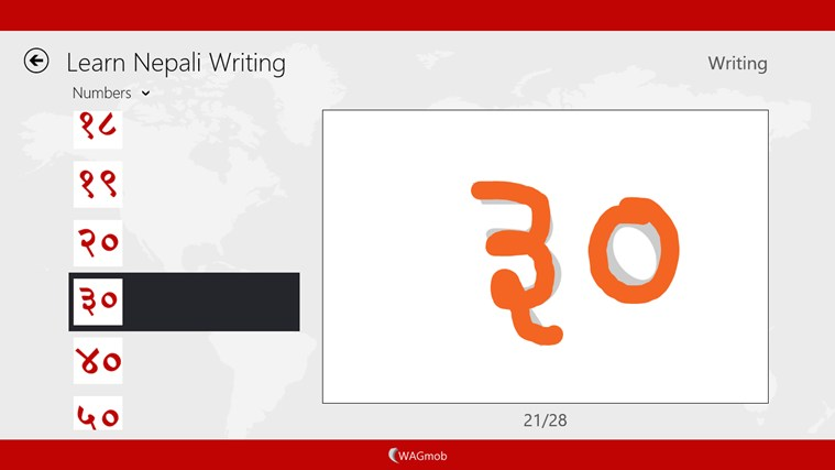 Learn Nepali Writing-simpleNeasyApp by WAGmob screen shot 7