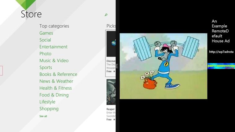 Ну Погоди! screen shot 3