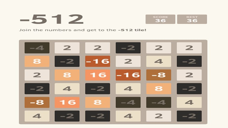 2048. screen shot 7