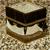 Guide to Hajj