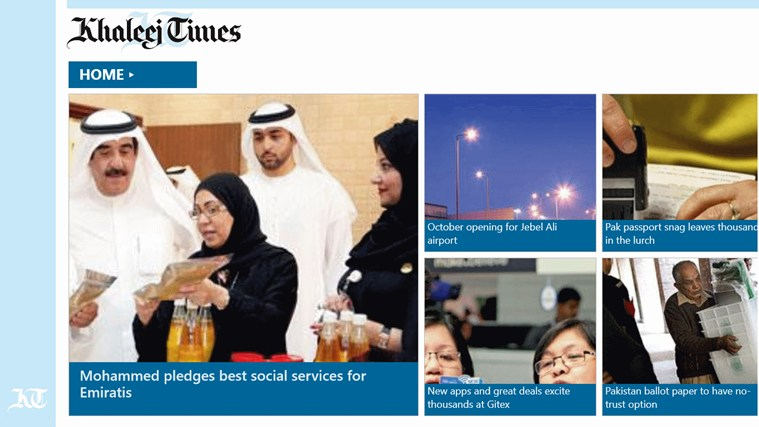 Khaleej Times screen shot 1