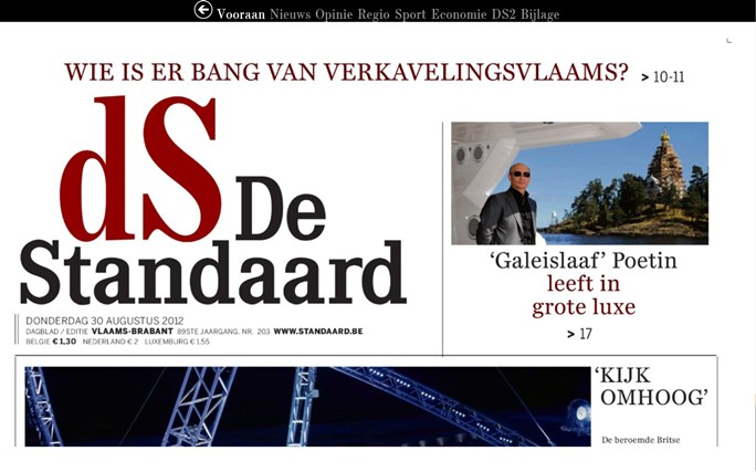 De Standaard digitale editie screen shot 1
