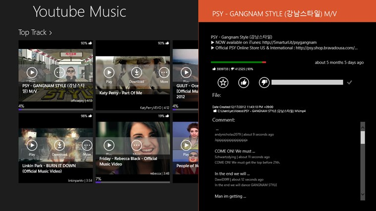 Youtube Music screen shot 1