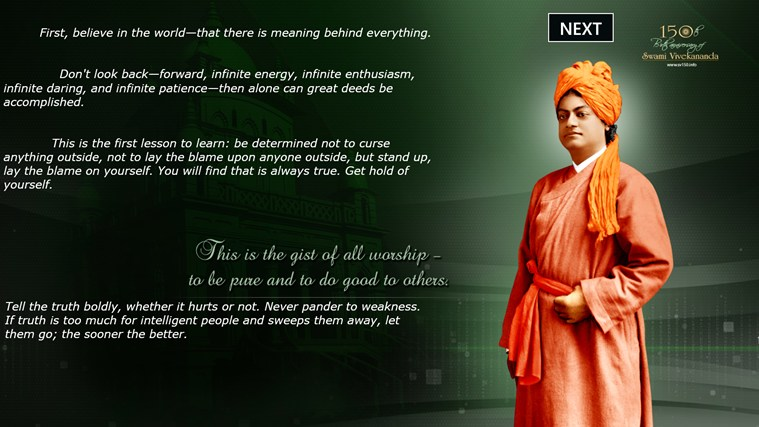 QUOTES OF SWAMI VIVEKANANDA screen shot 3
