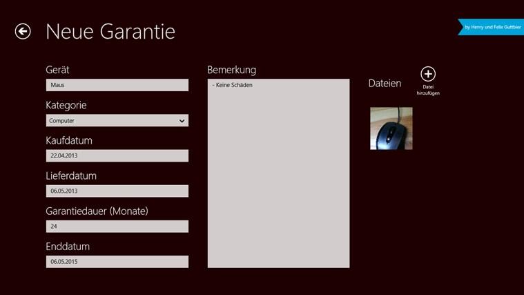 Garantiedatenbank Screenshot 3