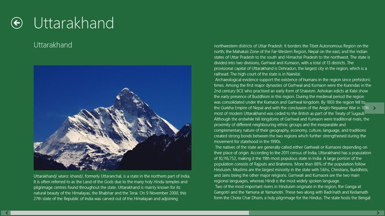 Uttarakhand skjermbilde 1