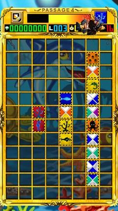 Passage 4 XL skjermbilete 7