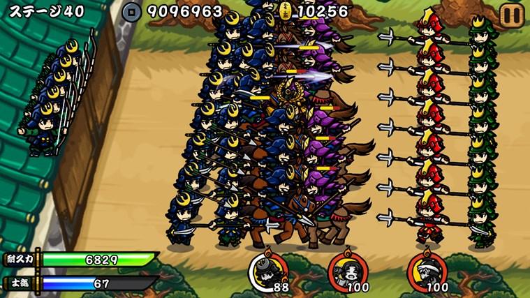 Samurai Defender screen shot 1