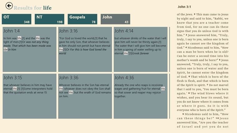ESV Bible Online screen shot 3