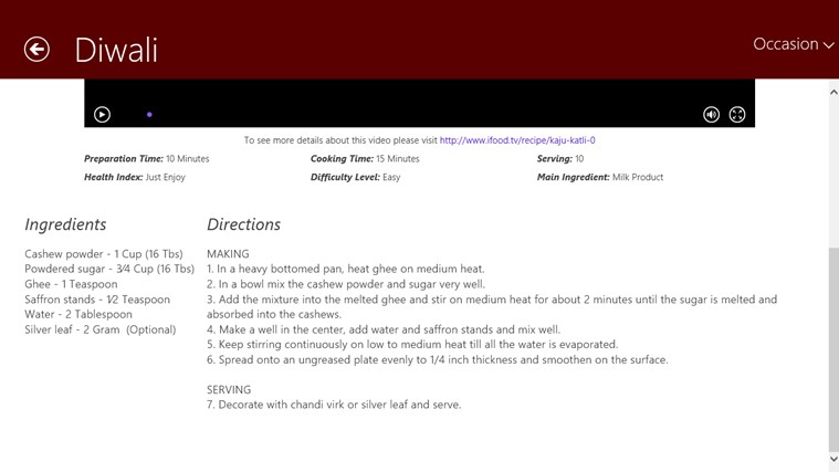 Indian Recipe Screenshot 5