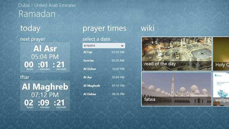 Ramadan Kareem screen shot 1